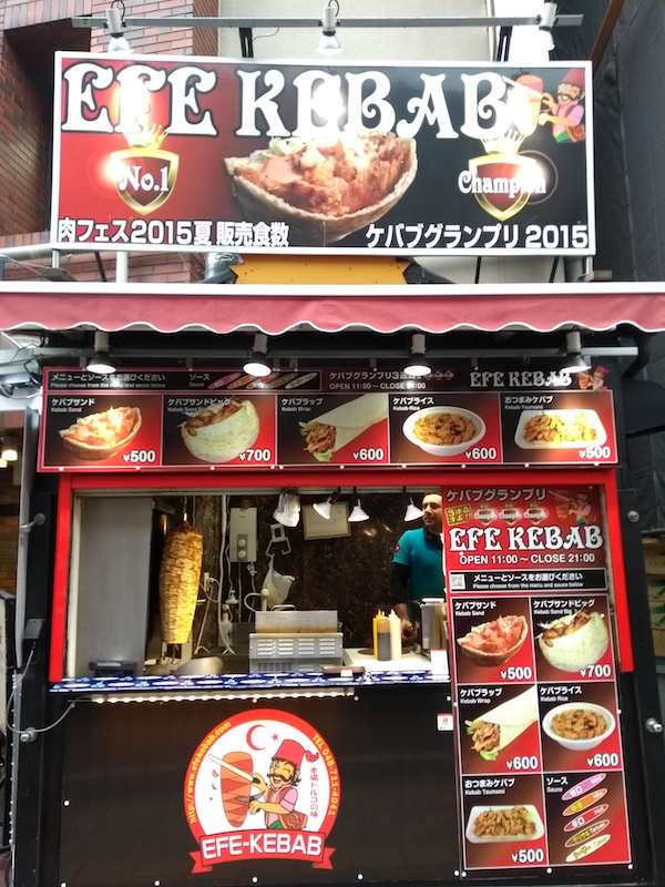 urawa-station-kebab