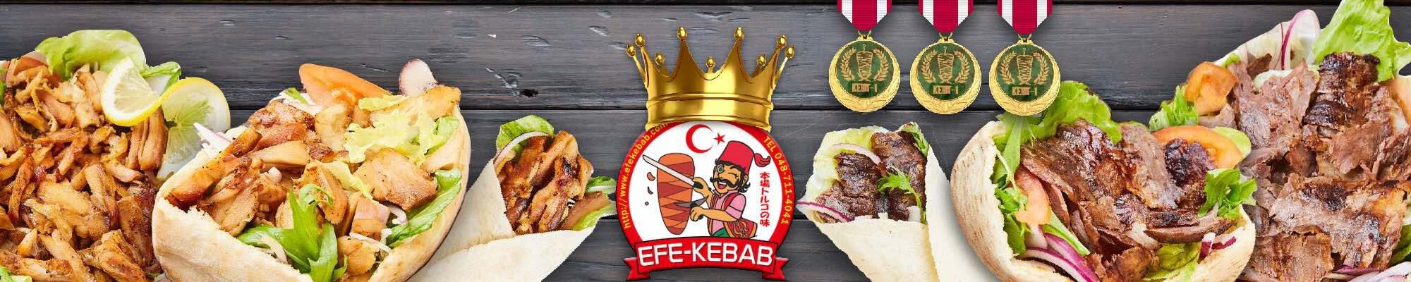 Efe Kebab